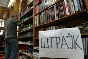 biblioteka_368x246
