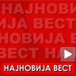 najnovija_vest