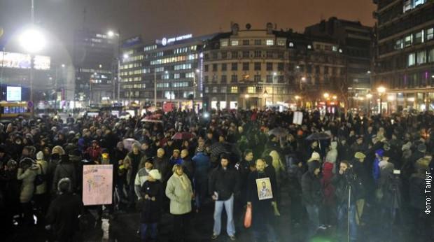Prosvetari na Trgu republike slike