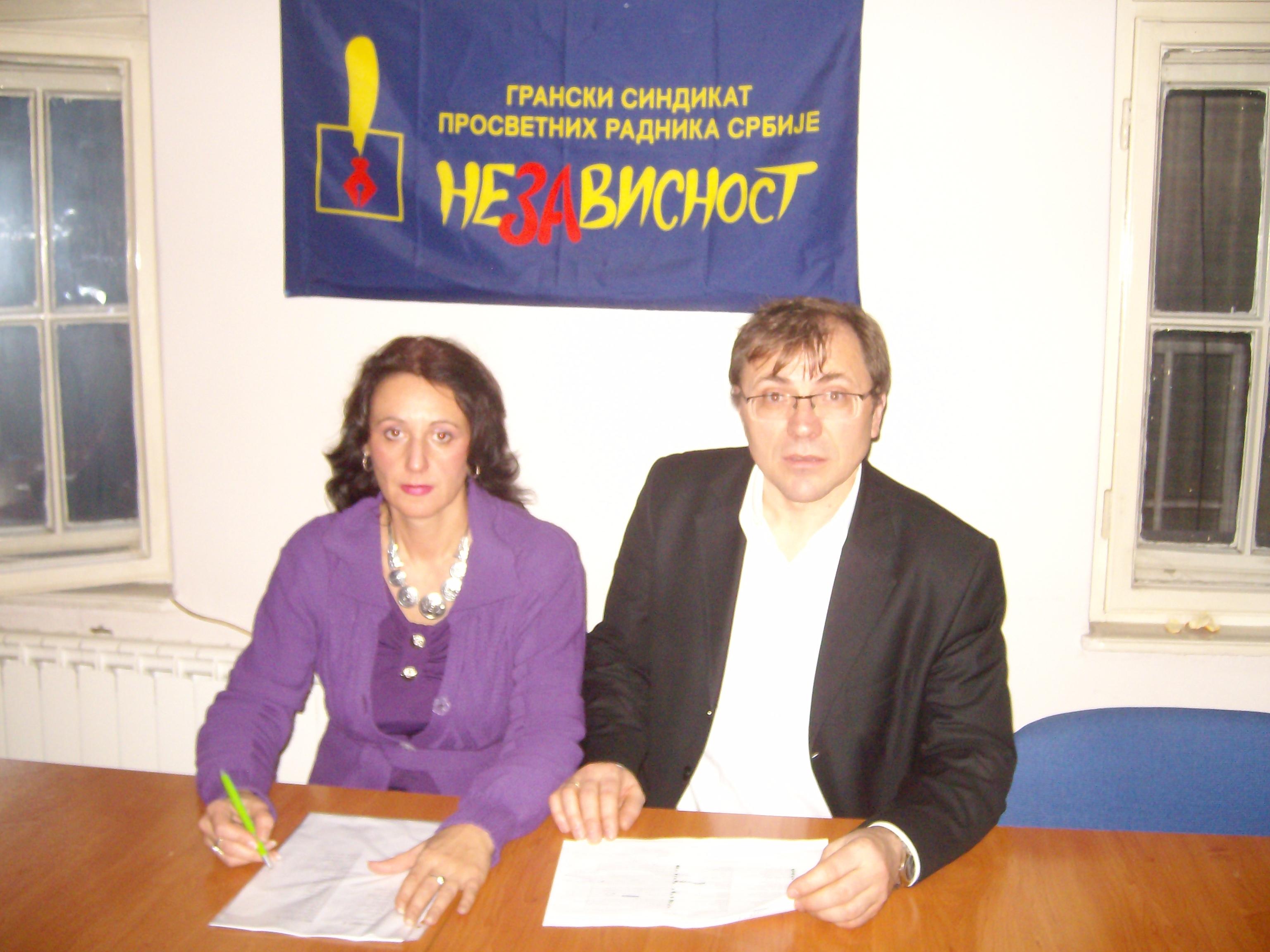 Ruzica i Tomislav