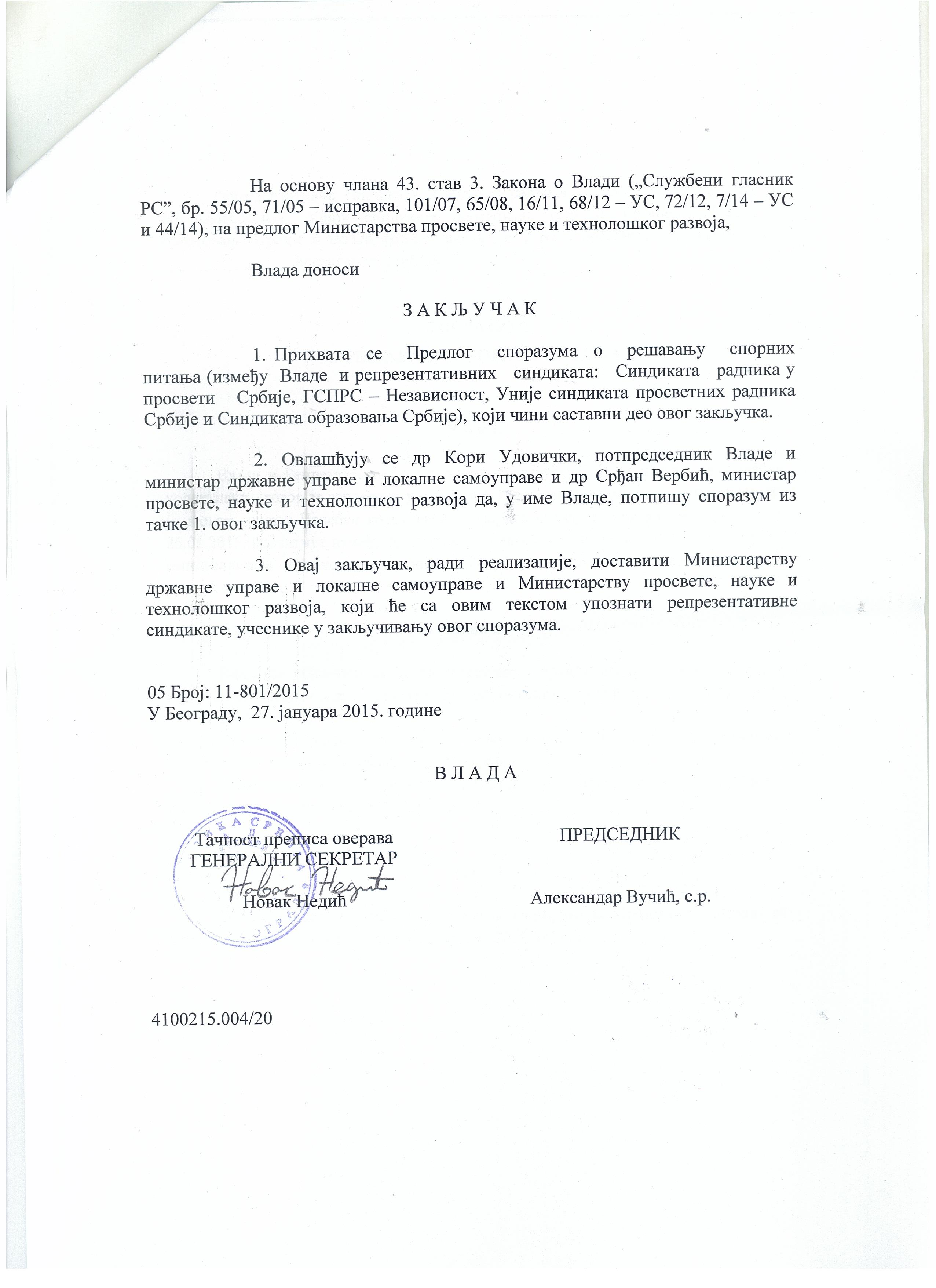 Zakljucak Vlade Sporazum KoriVerbic