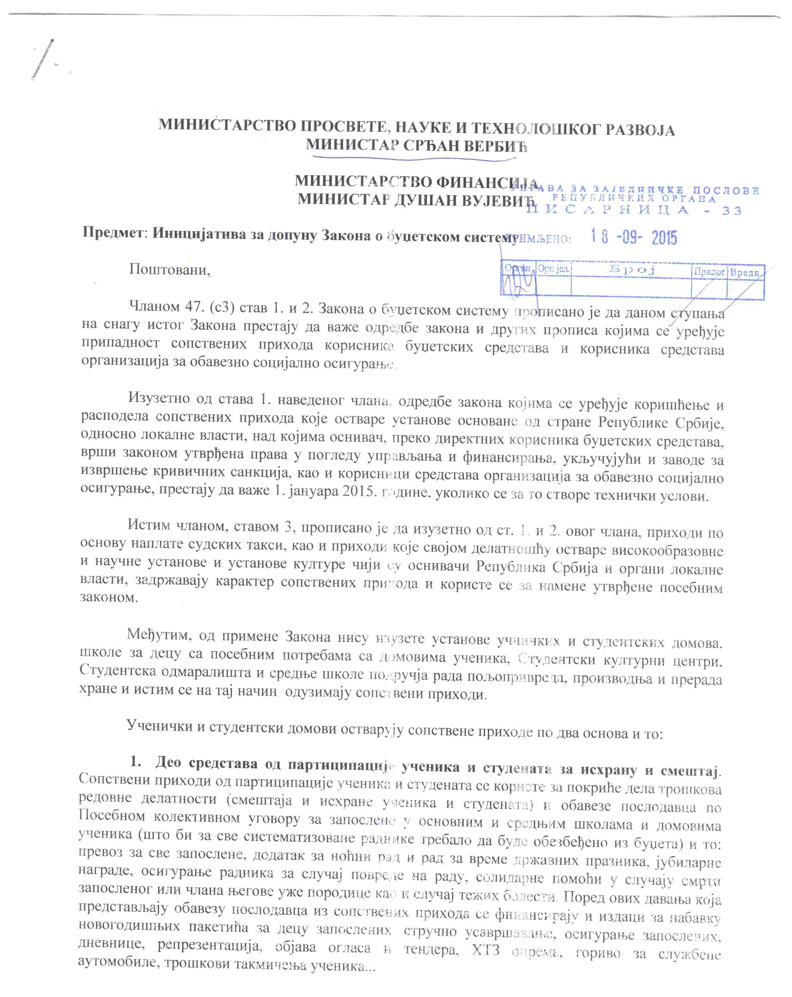 1 Dopis Verbicu i Vujevicu 21.9.2015 13-12