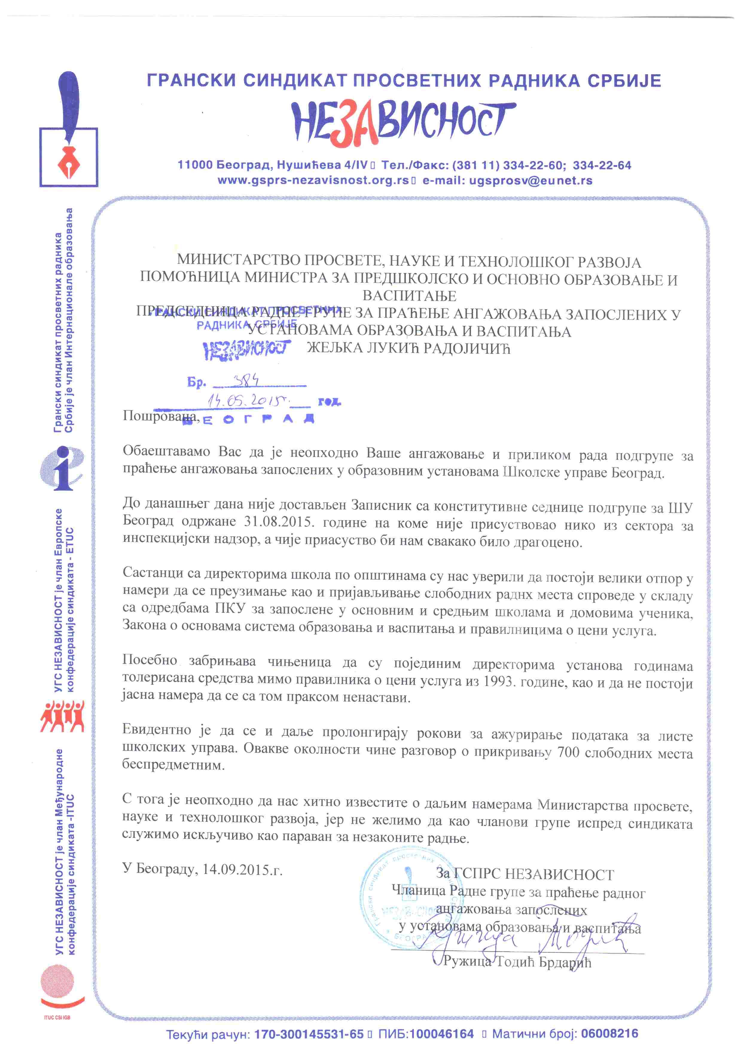 GSPRS NEZAVISNOST14.9.2015 14-38