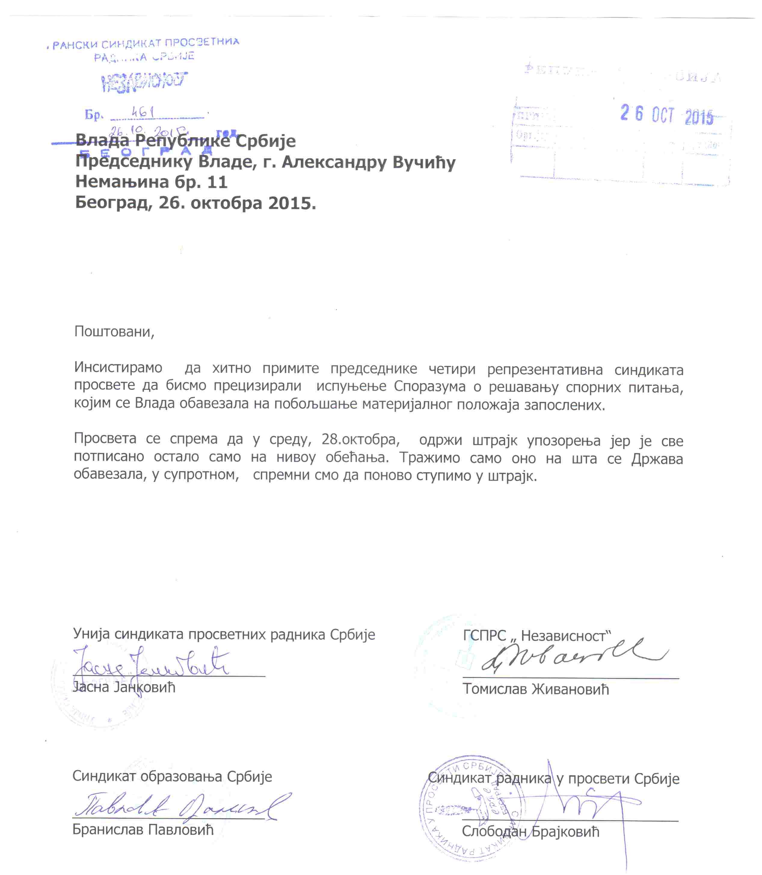 Dopis Aleksandru Vucicu 26.10.2015 14-35