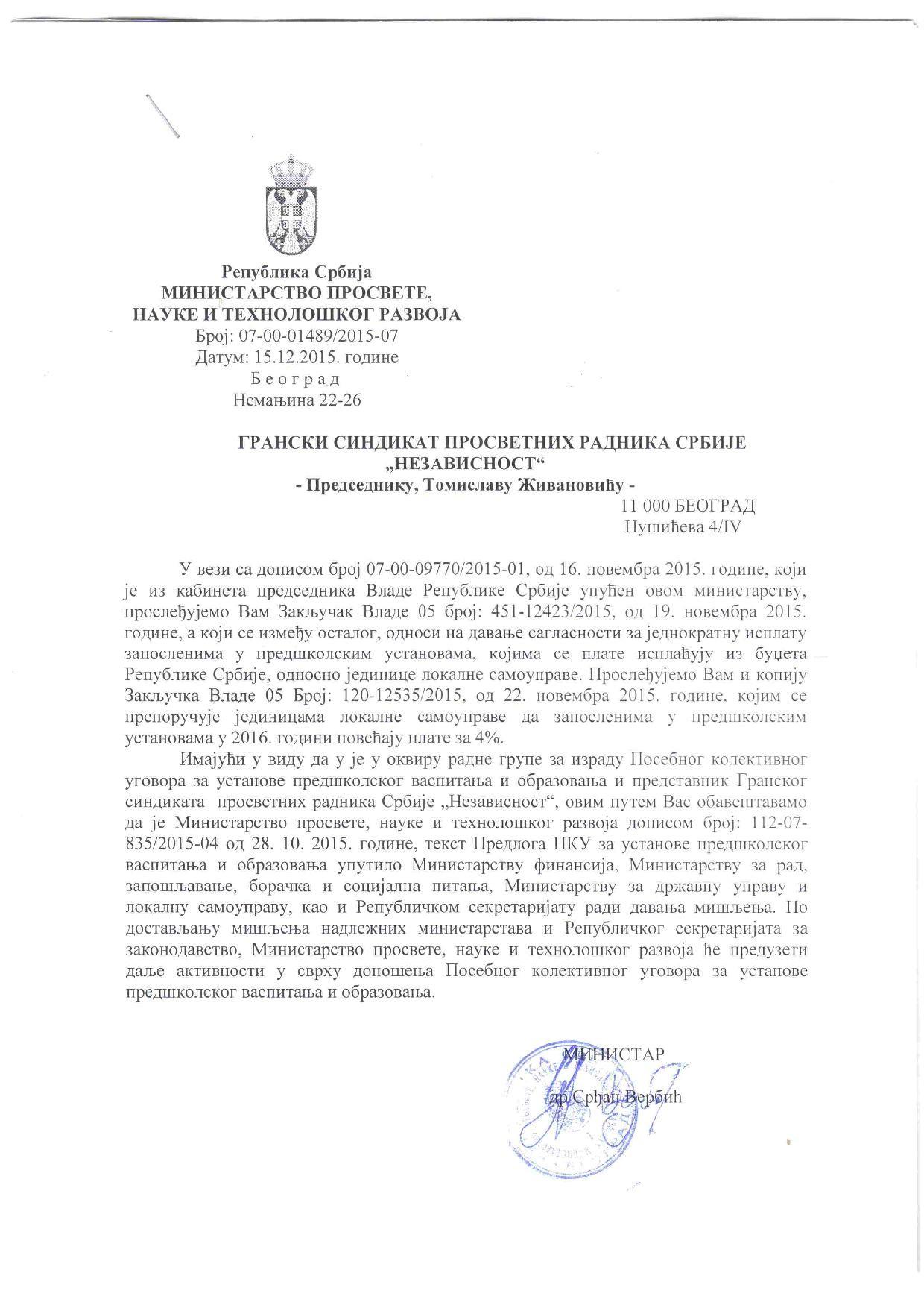 1. Dopis Ministra prosvete u vezi sa PU 22.12.2015-page-001