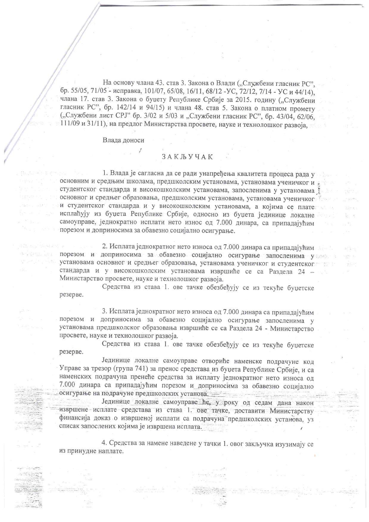 2. Dopis Ministra prosvete u vezi sa PU 22.12.2015-page-002