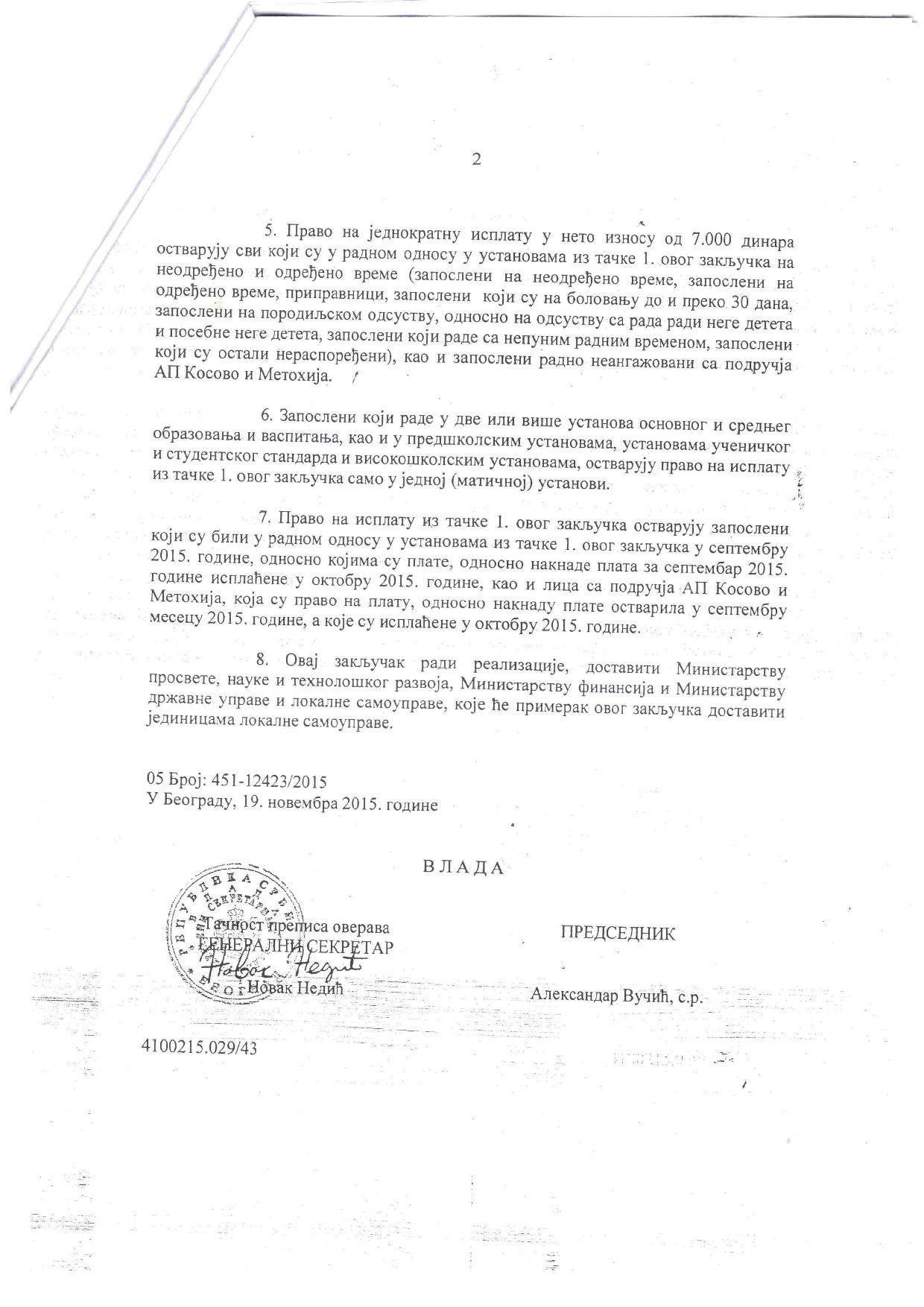 3. Dopis Ministra prosvete u vezi sa PU 22.12.2015-page-003