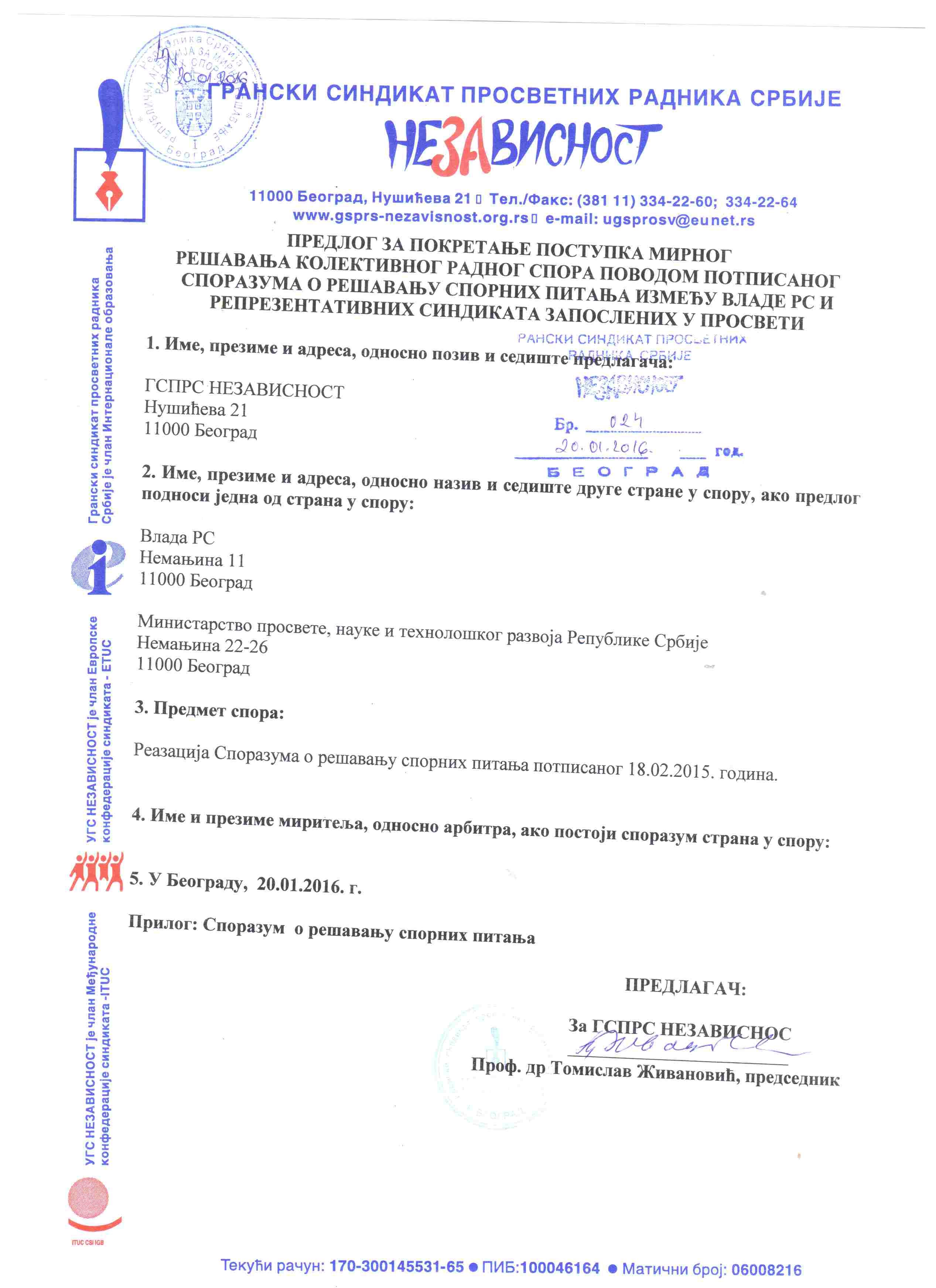 Rep. agenciji za mirno res. radnih sporova SPORAZUM  20.1.2016 11-58