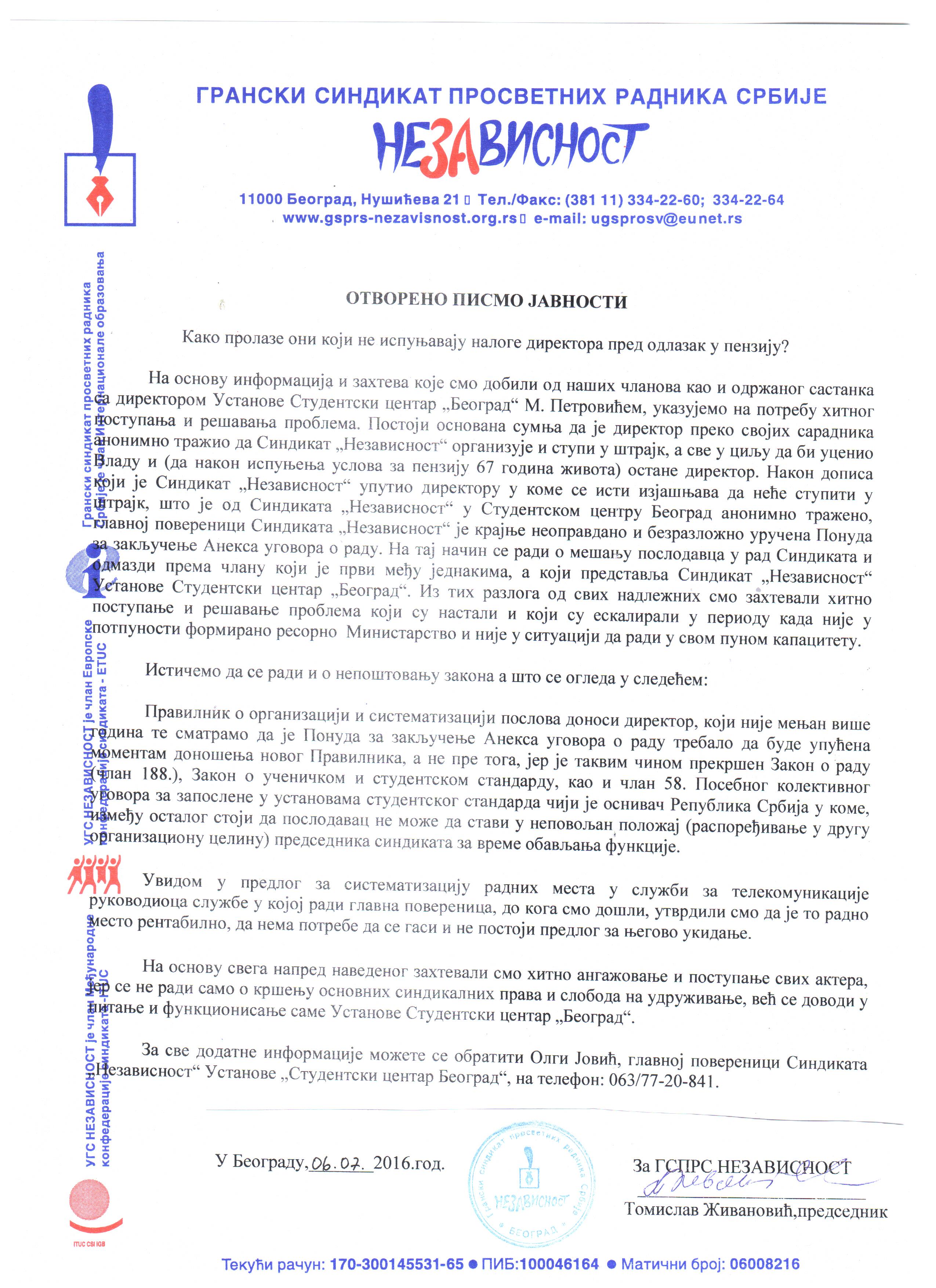 Otvoreno pismo javnosti
