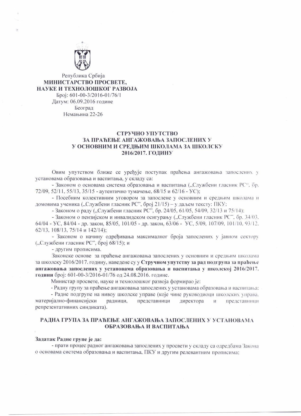 Stručno uputstvo 06.09.2016.-page-001