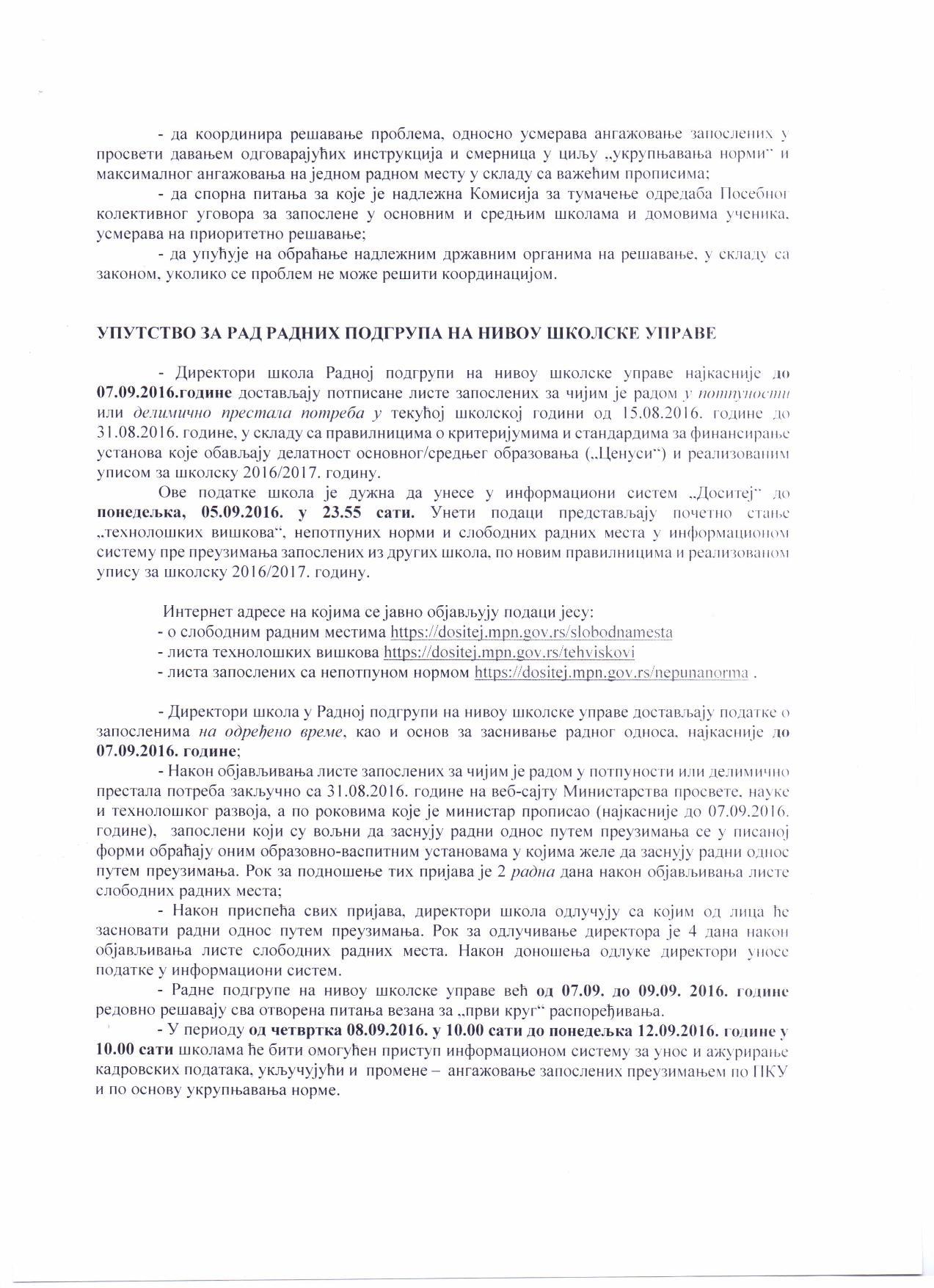 Stručno uputstvo 06.09.2016.-page-002
