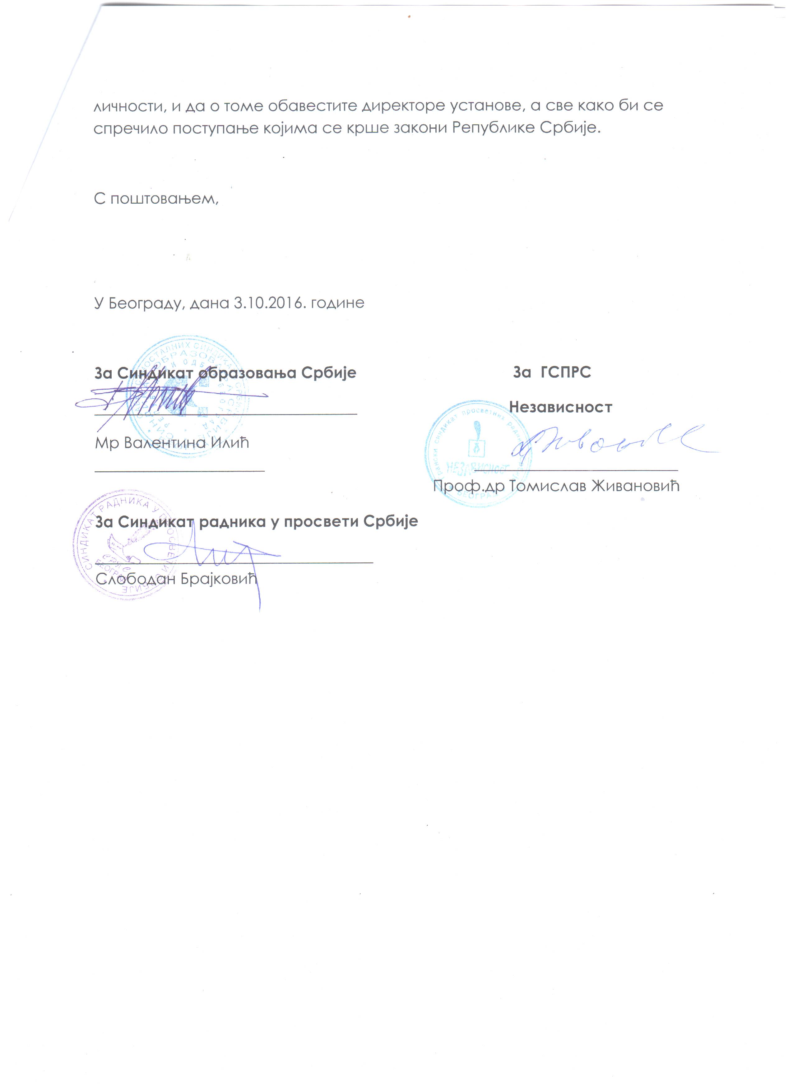 Dopis MPNTR 3