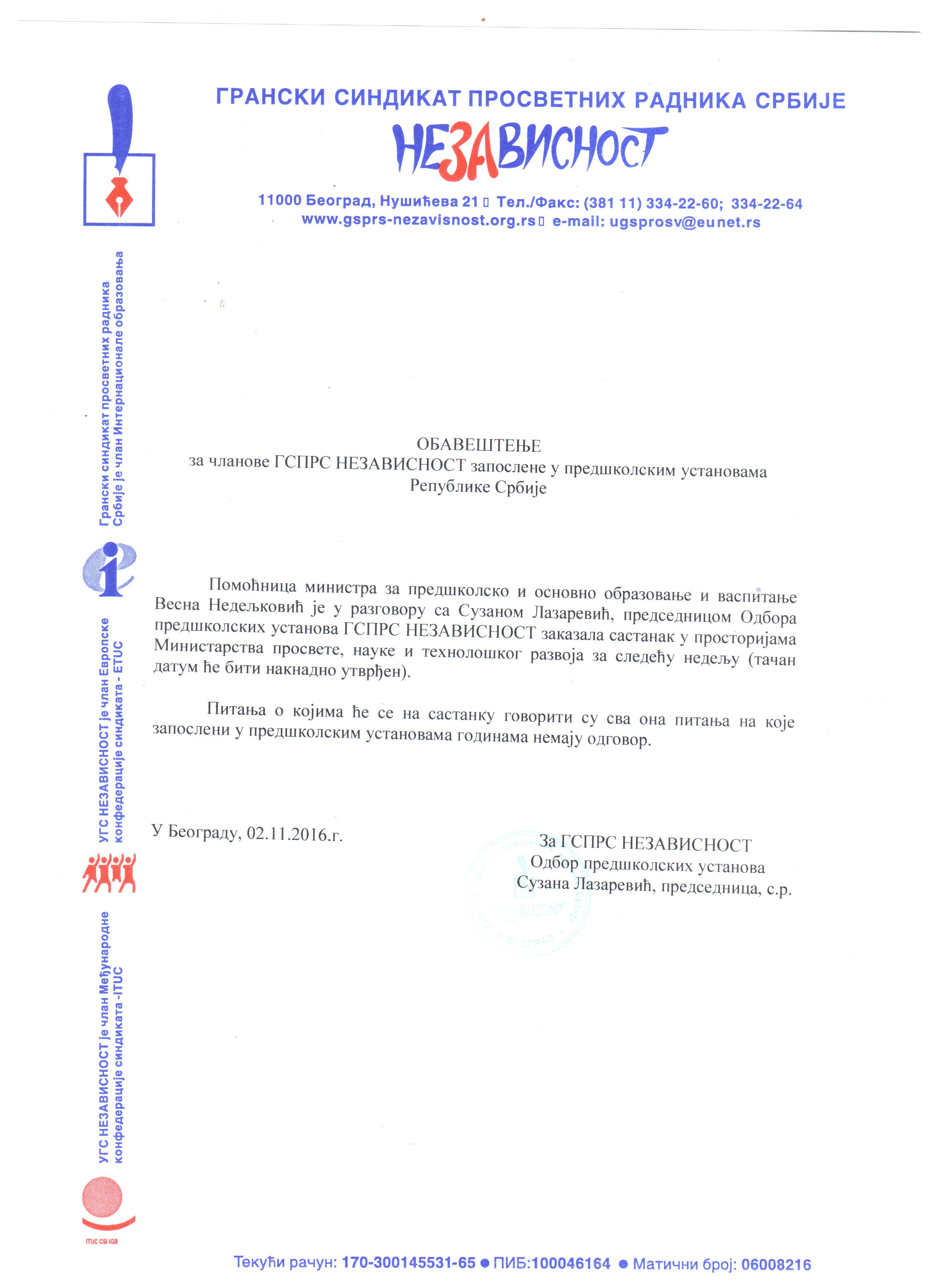 Obavestenje zaposlenima u PU 02.11.2016. JPG