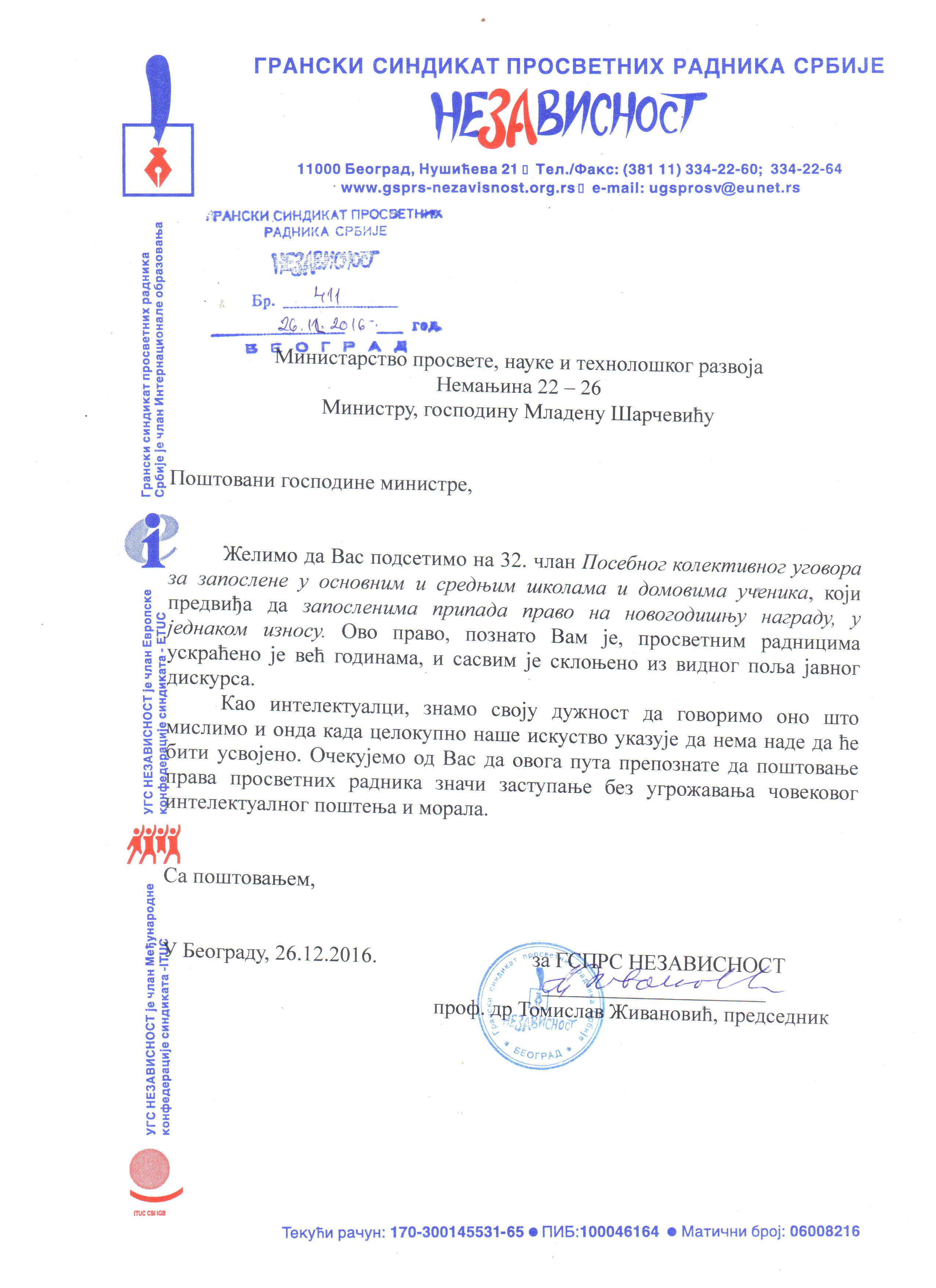 Dopis Ministru prosvete