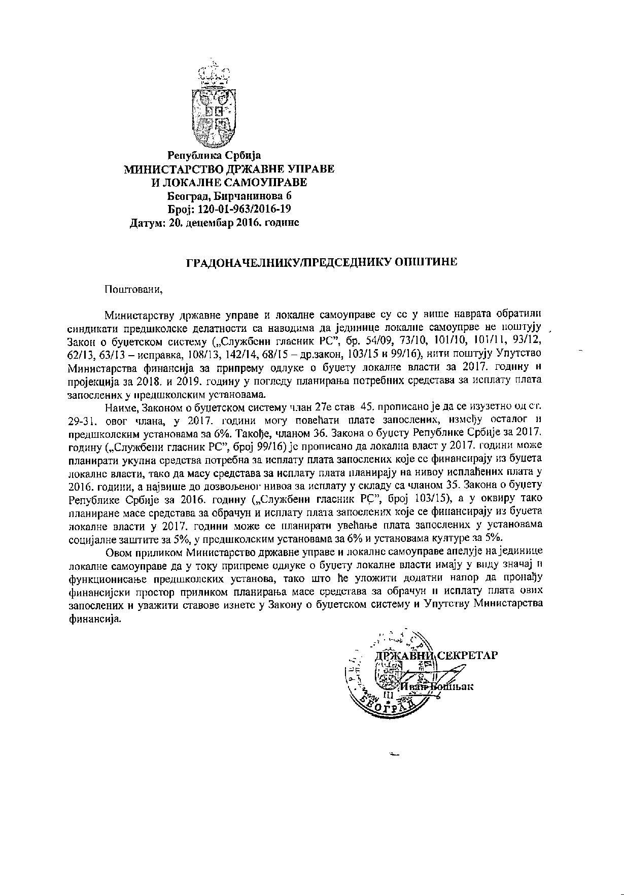 Dopis za sve JLS planiranje budzeta predskolci-page-001