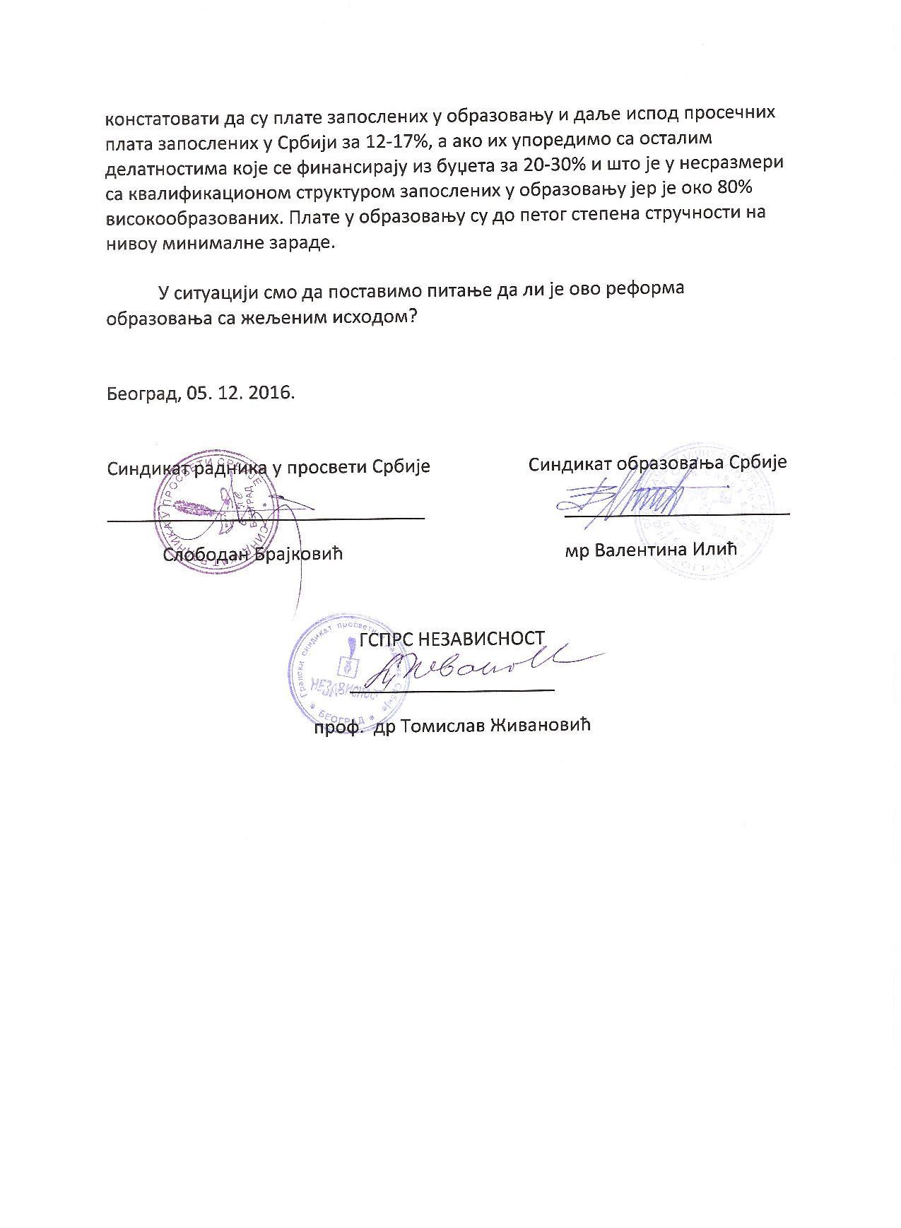Poslanickim grupama u Skupstini Republike Srbije-page-002