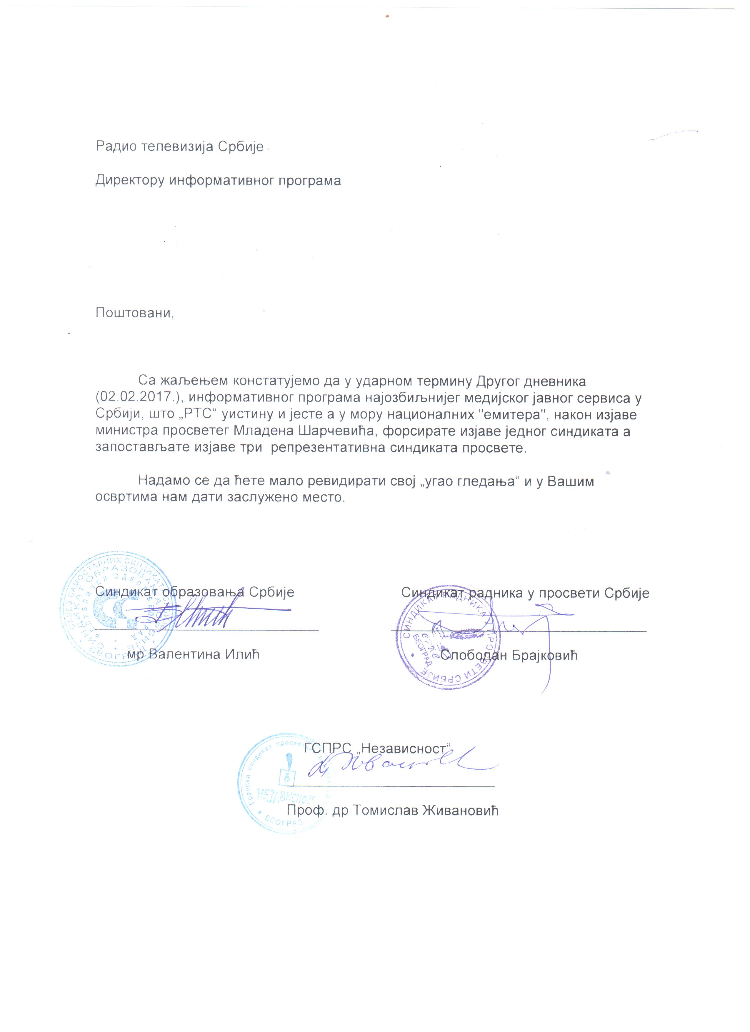 Dopis Radio televiziji Srbije